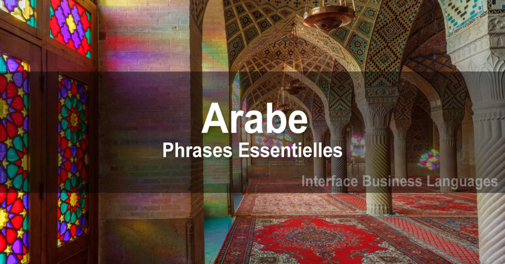 Arabe - Expressions