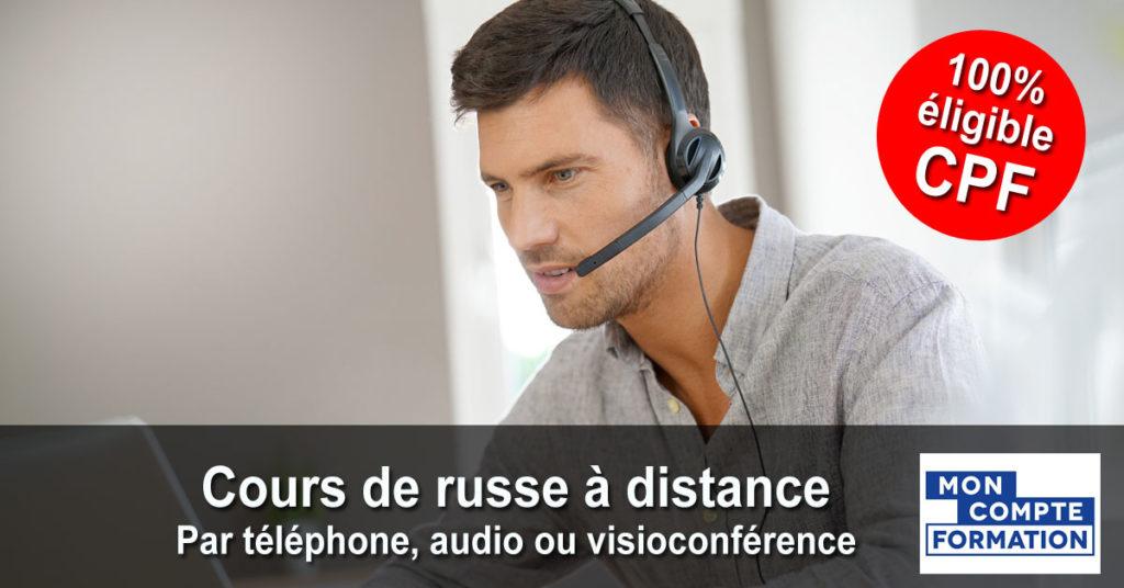 Russe - Cours individuels par téléphone, audio ou visioconférence